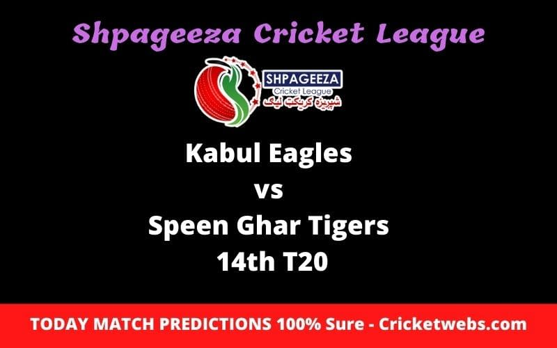KABUL vs SGT Match Prediction