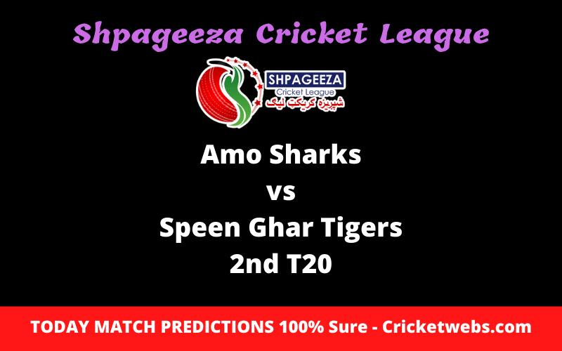 AMSKS vs SGT Match Prediction