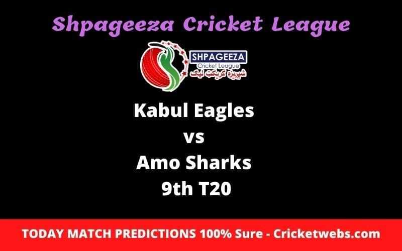 KABUL vs AMSKS Match Prediction
