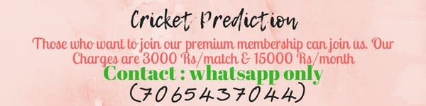 who will win, cricket match prediction